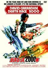 デス・レース|2000年