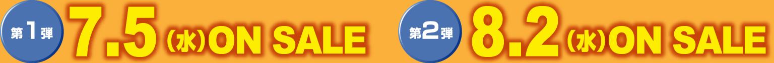 2.22(水)ON SALE