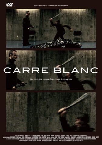 カレ・ブラン