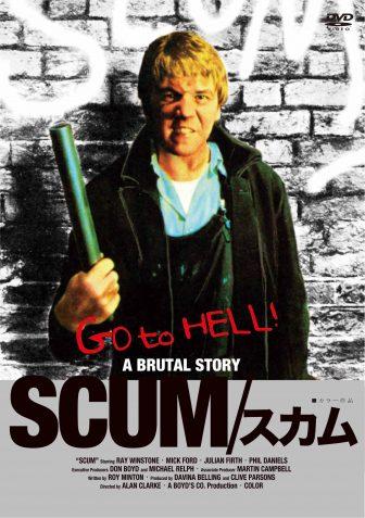 SCUM/スカム《拷問エディション》